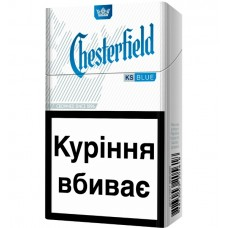 Сигареты Chesterfield !!!СИНИЙ!!!