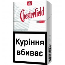 Сигареты Chesterfield !!!КРАСНЫЙ!!!